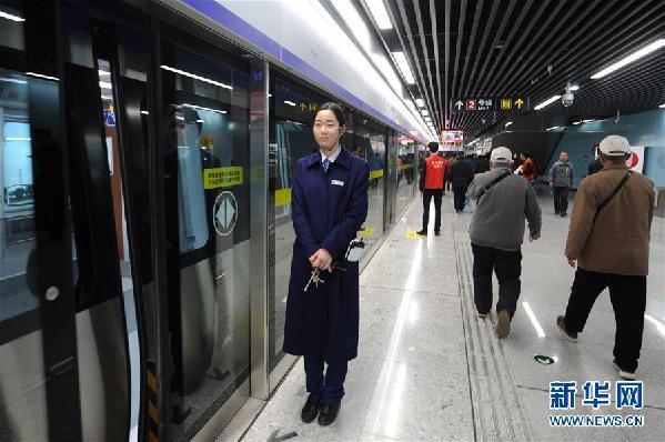 #(服务)(4)青岛地铁11号线开通运营