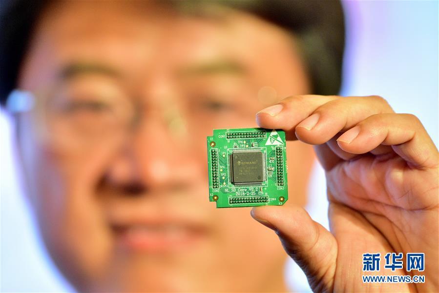 (科技)(1)数字公民安全解码芯片亮相数字中国建设成果展览会
