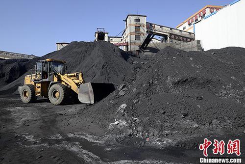 截至去年底全国公告生产和建设煤矿产能43.6亿吨尊师重教主题班会