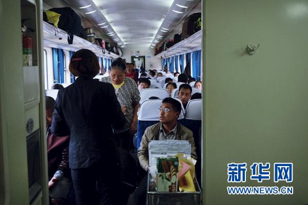 """走!坐铁路""""公交""""去大唐龙皇"""
