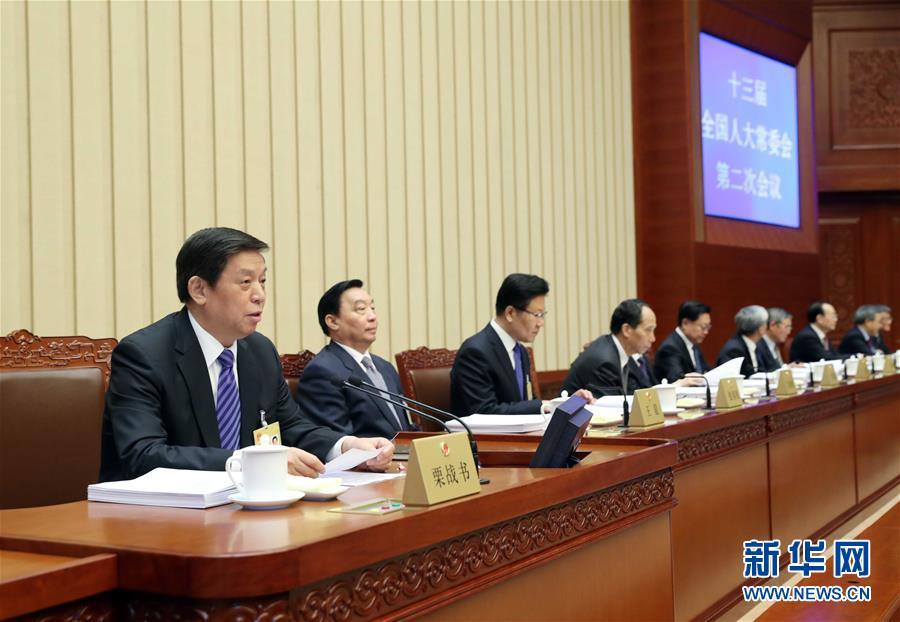 (时政)十三届全国人大常委会第二次会议在京举行