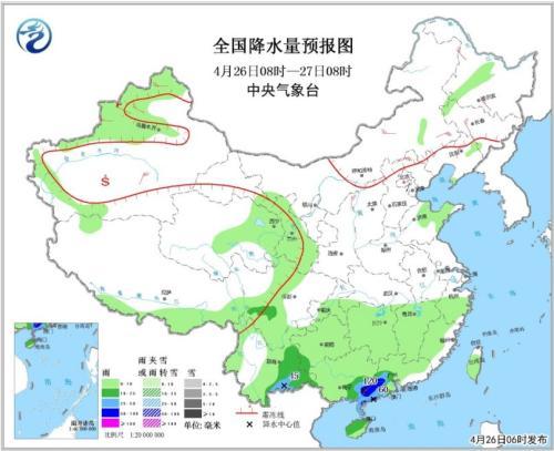 华南江南局地有降雨 东北大部气温将下降4~8℃疯狂填字2答案61
