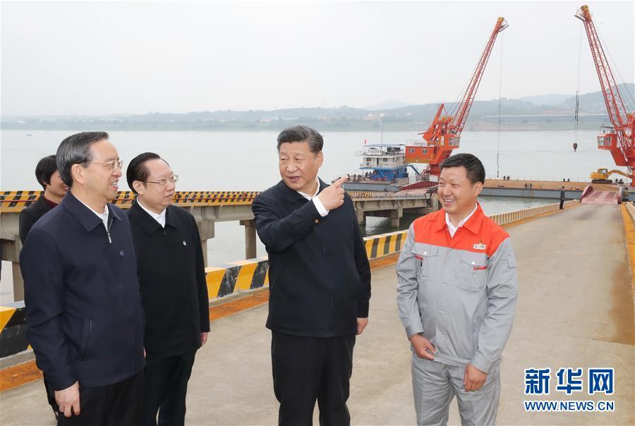 (时政)(6)习近平主持召开深入推动长江经济带发展座谈会并发表重要讲话