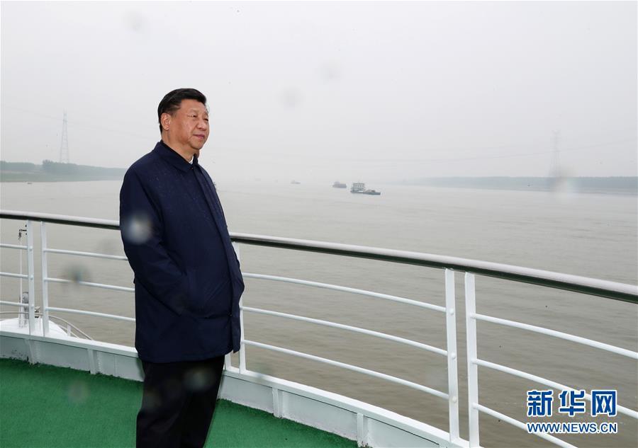 (时政)(14)习近平主持召开深入推动长江经济带发展座谈会并发表重要讲话