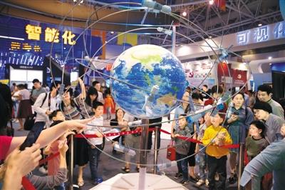 数字经济规模位居全球第二:中国迈向数字大国