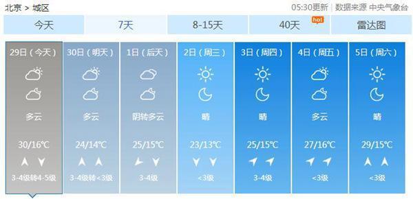 北京5_副本_副本.jpg