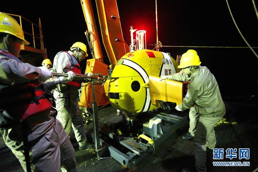 重大变化!高新深海装备改变中国海洋调查模式公斤和磅的换算