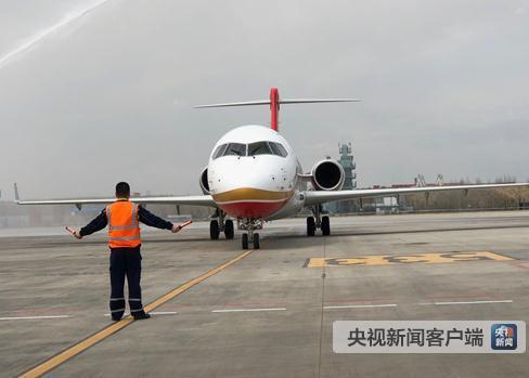 国产ARJ21飞机在我国最北部地区开始载客运营有礼啦送礼网
