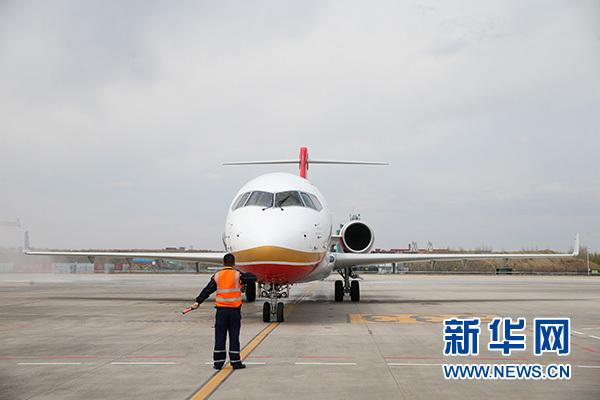国产喷气客机ARJ21运营高寒地区新航线盈科梧桐山畔