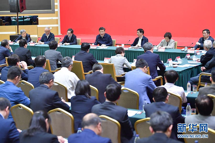 习近平:在北京大学师生座谈会上的讲话