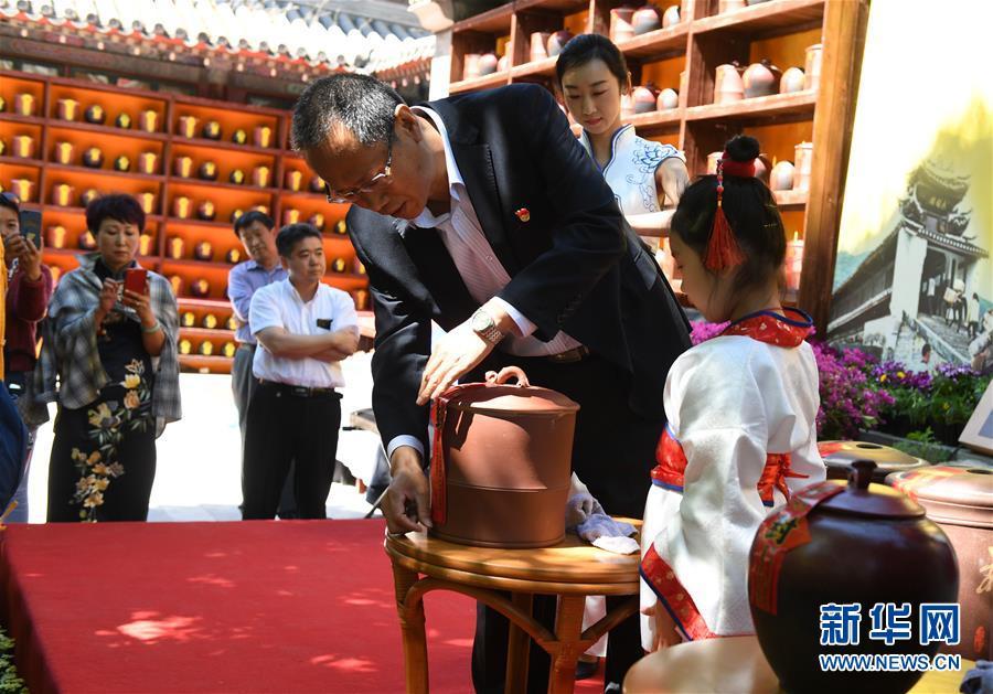 (文化)(2)北京八大處茶文化節再現傳統封茶大典