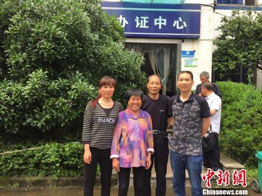 离家39年户口被注销民警热心助72岁流浪老人归家