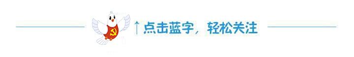 【预告】共产党员电视栏目5月4日节目