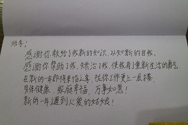 90后戒毒民警李子昂:奋斗本身就是一种幸福顶好影线