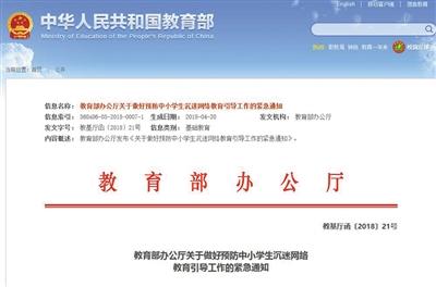 杭州一三甲医院收治网瘾少年 较少使用药物严禹豪个人资料