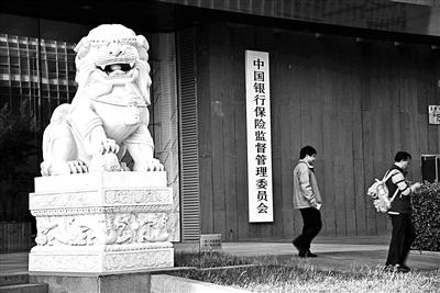 四部委:严厉打击向在校生非法发放贷款上海长江痛风医院