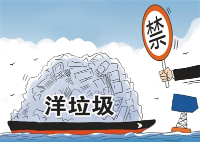 """中国对""""洋垃圾""""说""""不"""" 一些欧美国家""""坐不住了""""有教育意义的小故事"""