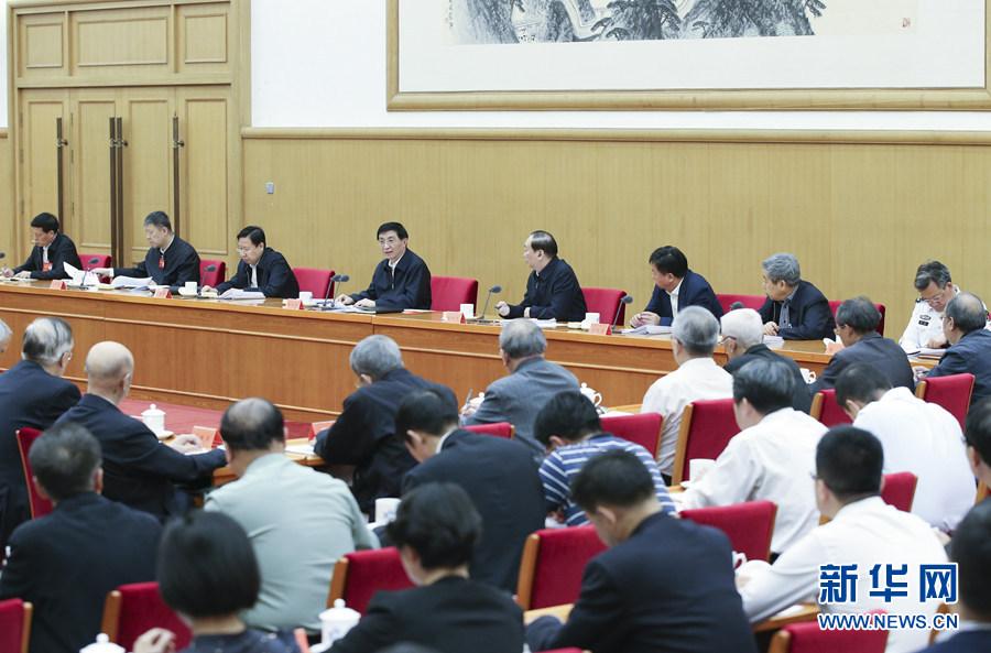 纪念马克思诞辰200周年理论研讨会举行 王沪宁出席并讲话wed2qq