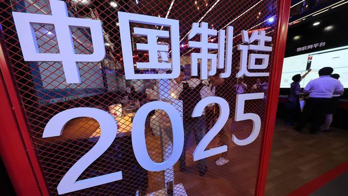"""""""中国制造2025"""":知困当自强!网王之人生如一日"""