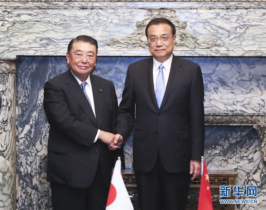 (时政)李克强会见日本众议长大岛理森