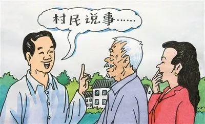 """北京赛车能赚钱吗:""""事先办了,后面慢慢再谈"""",说好的基层协商呢?"""