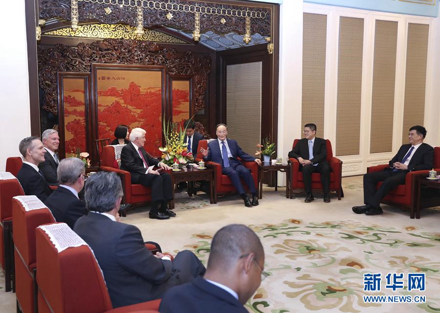 王岐山会见中美工商领袖和前高官对话美方代表