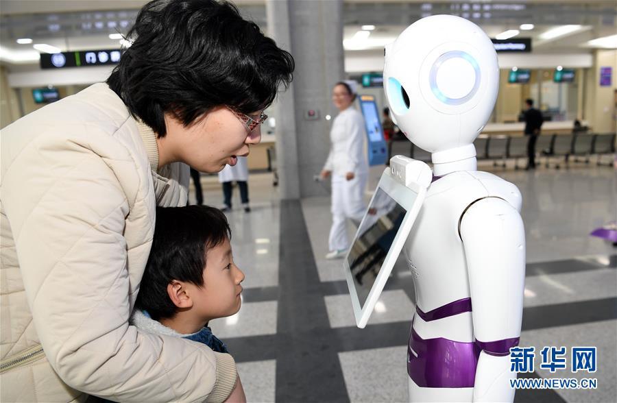 (新华全媒头条·图文互动)(5)智能科技:拥抱已来的未来