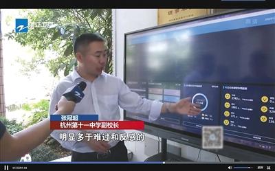 """杭州一中学引入""""黑科技""""刷脸考勤"""