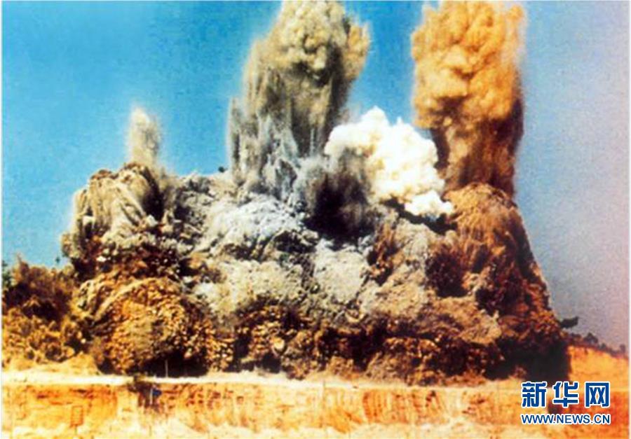 """建港填海的""""开山炮""""在深圳蛇口炸响(资料照片)。新华社发"""