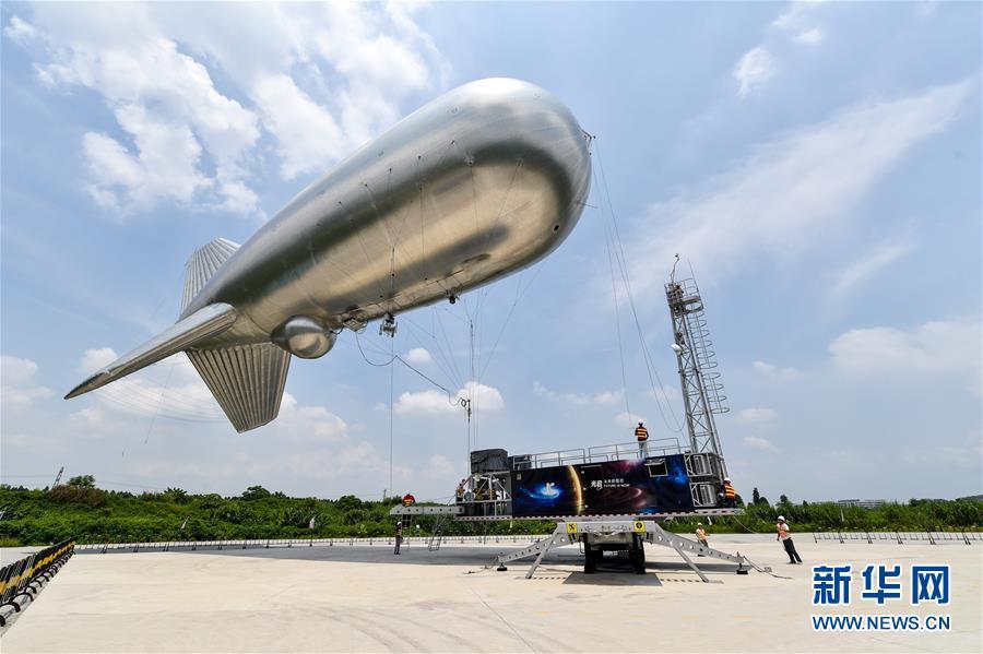 """在光启东莞生态园的研发基地,集广域互联网信息传输和光学监控于一体的""""云端号""""准备升空(2019-08-21摄)。新华社记者毛思倩摄"""