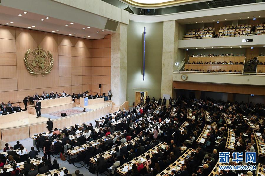 (國際)(1)第71屆世界衛生大會開幕