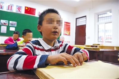 """7月1日起实施手语""""普通话""""和盲文""""规范字"""""""