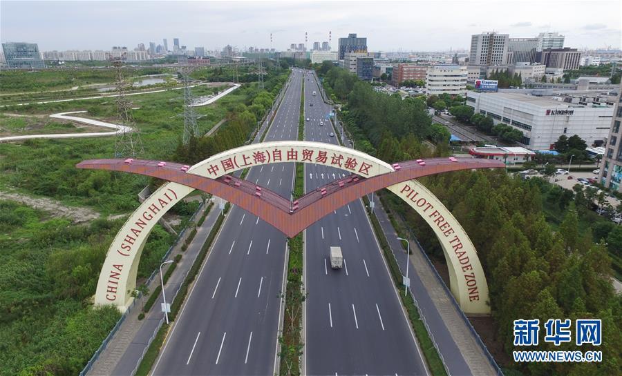 (新华全媒头条·壮阔东方潮 奋进新时代——庆祝改革开放40年·图文互动)(8)从改革地标看中国改革开放40年