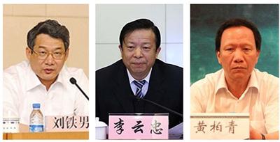 """幸运飞艇预测在线网页:落马高官的特权病:为所欲为_公权成谋私""""自留地"""""""