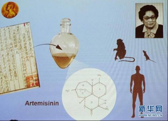 在世界卫生大会上,中国官员这样骄傲地介绍……真灵界修士