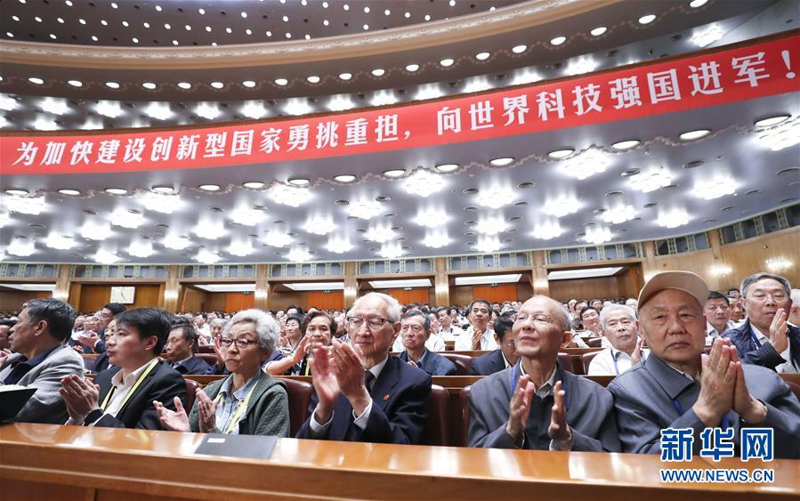5月28日,中国科学院第十九次院士大会、中国工程院第十四次院士大会在北京人民大会堂隆重开幕。新华社记者 庞兴雷