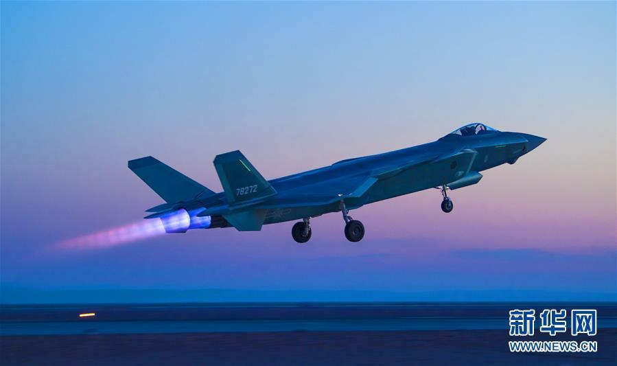 (图文互动)(1)空军首支歼-20部队开展多型新机编队协同战术训练