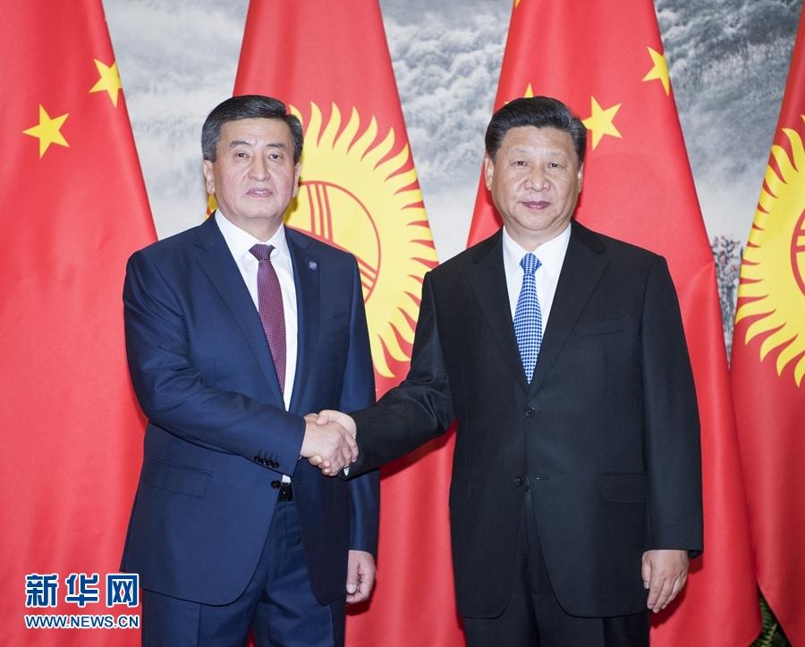 6月6日,国家主席习近平在北京人民大会堂同吉尔吉斯斯坦总统热恩别科夫举行会谈。新华社记者 李学仁