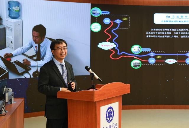 """北京赛车能赚钱吗:量子信息时代:中国下好""""先手棋"""""""