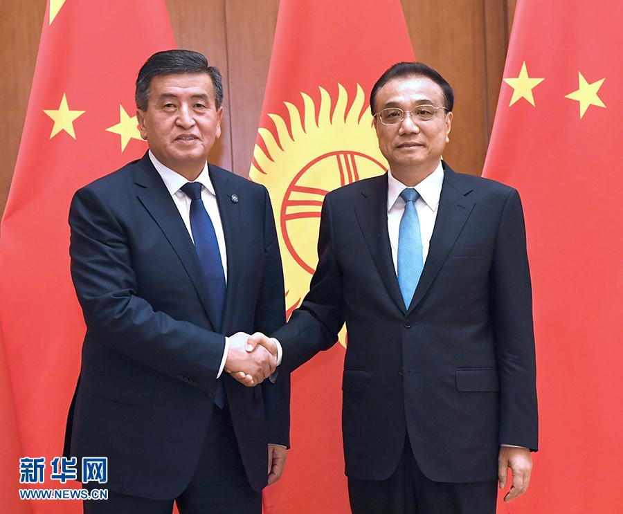 李克强会见吉尔吉斯斯坦总统热恩别科夫