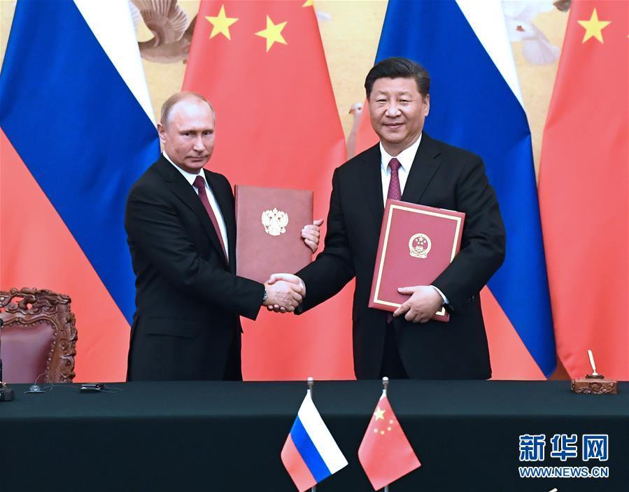 (XHDW)(2)习近平同俄罗斯总统普京举行会谈