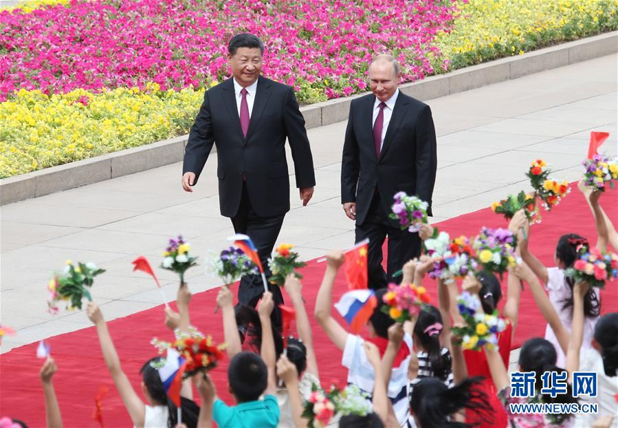 (XHDW)(3)习近平同俄罗斯总统普京举行会谈