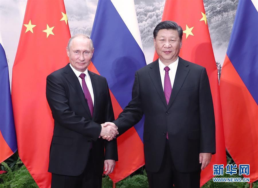 (XHDW)(4)习近平同俄罗斯总统普京举行会谈