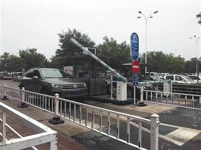 """北京停车场将推广""""不停车""""收费"""