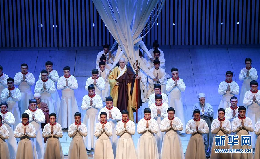 (文化)(1)史詩歌劇《鑒真東渡》在臺灣新北上演