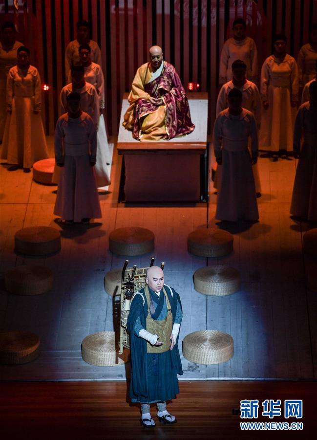 (文化)(4)史詩歌劇《鑒真東渡》在臺灣新北上演