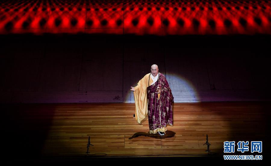 (文化)(6)史詩歌劇《鑒真東渡》在臺灣新北上演