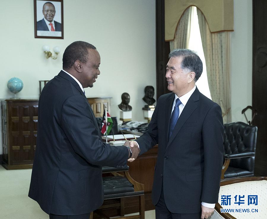 大奖娱乐188_汪洋对肯尼亚进行正式友好访问