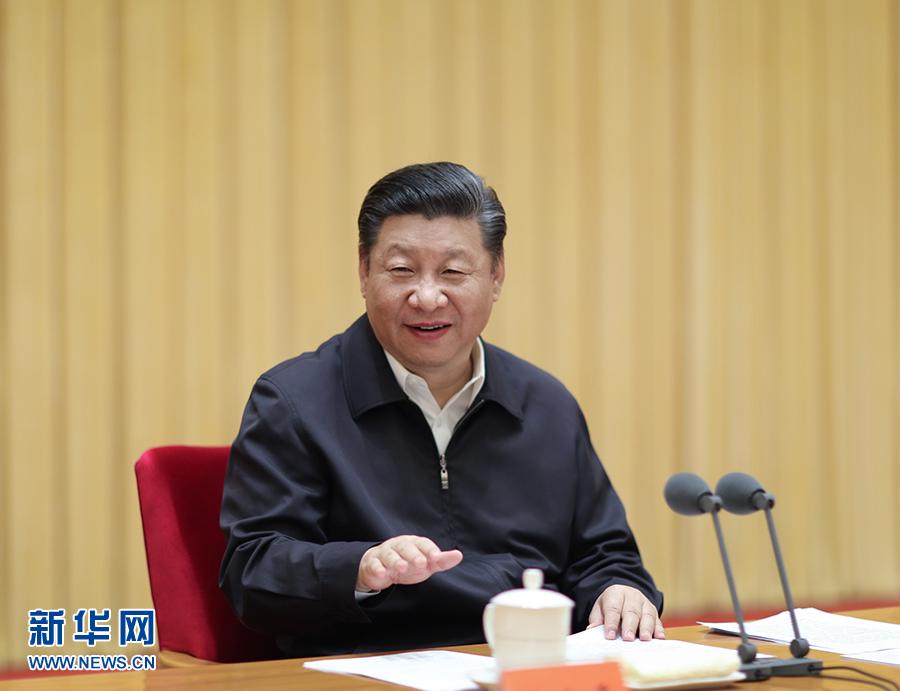 习近平:努力开创中国特色大国外交新局面