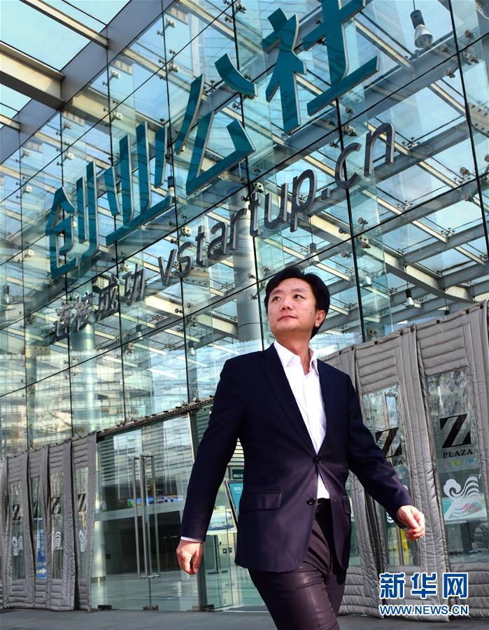 """(新时代奋斗者·图文互动)(1)""""北京榜样""""刘循序:创业服务生态架构师的跨界之路"""